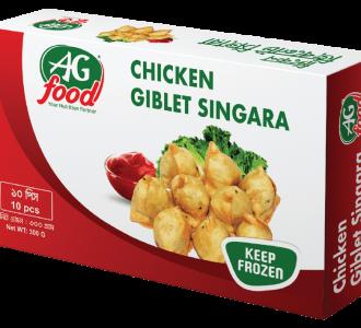 Chicken Giblet Singara (300g)